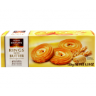Kekse mit Butter 130g Packung